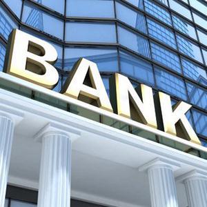 Банки Озинок