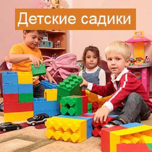 Детские сады Озинок