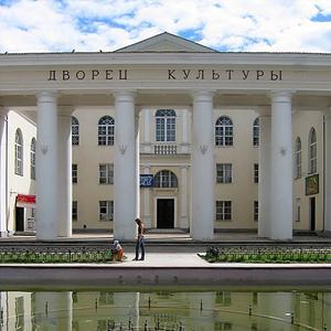 Дворцы и дома культуры Озинок