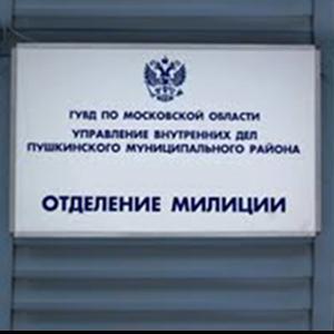 Отделения полиции Озинок