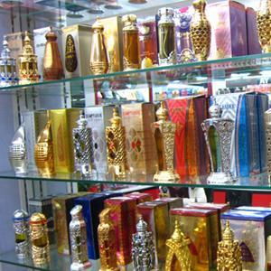 Парфюмерные магазины Озинок
