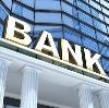 Банки в Озинках