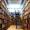 Библиотеки в Озинках
