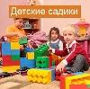 Детские сады в Озинках