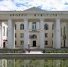 Дворцы и дома культуры в Озинках