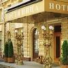 Гостиницы в Озинках