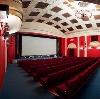 Кинотеатры в Озинках