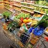 Магазины продуктов в Озинках