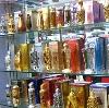 Парфюмерные магазины в Озинках