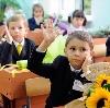 Школы в Озинках